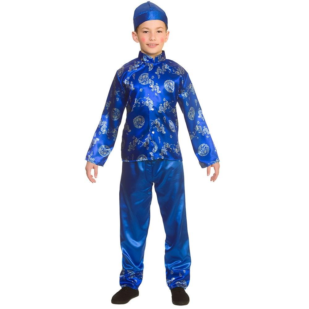 Chinese Boy Kids Large Fancy Dress Costume