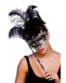 Treviso Eyemask Mask for Masquerade Fancy Dress